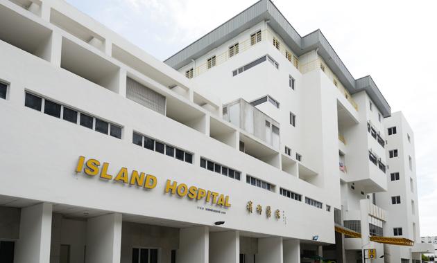 Apakah Anda Sedang Menderita Penyakit Tertentu Saat Ini Dan Berencana Untuk Berobat Ke Rumah Sakit Island Di Penang Jika Jawabannya Iya Tapi Masih